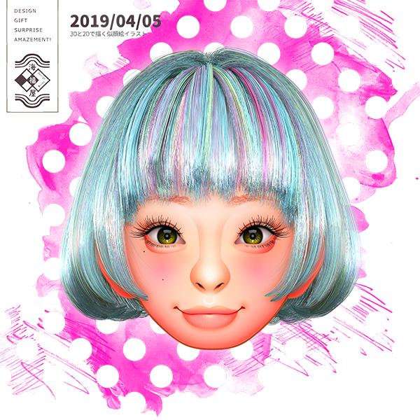 似顔絵 海福屋デザインワークス Na Twitteri きゃりーぱみゅぱみゅ氏を描きました 顔に3日 髪の毛に3日 身体は すみません 作れませんでした でも逆に彼女らしさが出たような気が 普通に働きながら描いたから顔だけでも結構時間かかってしまう なんの仕事かは
