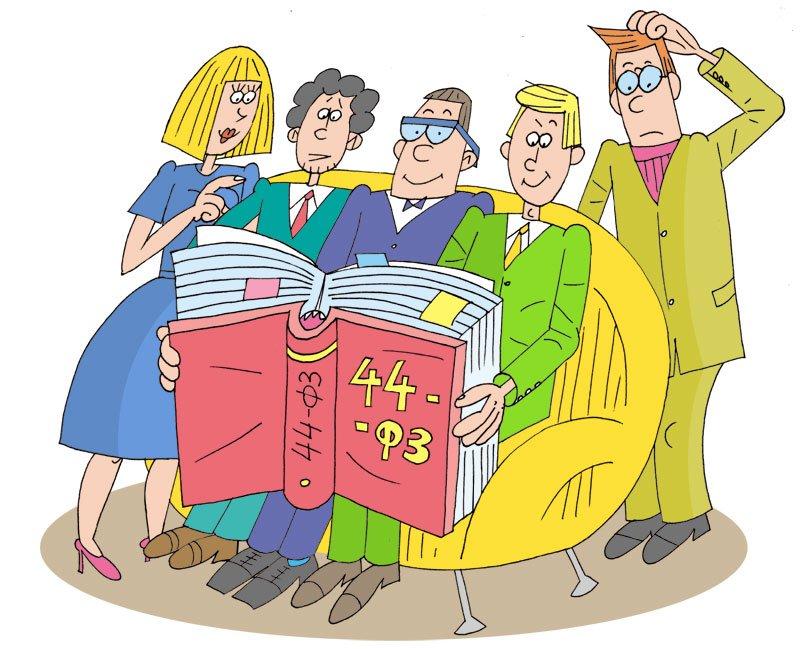 Смешные, смешные картинки про закупки