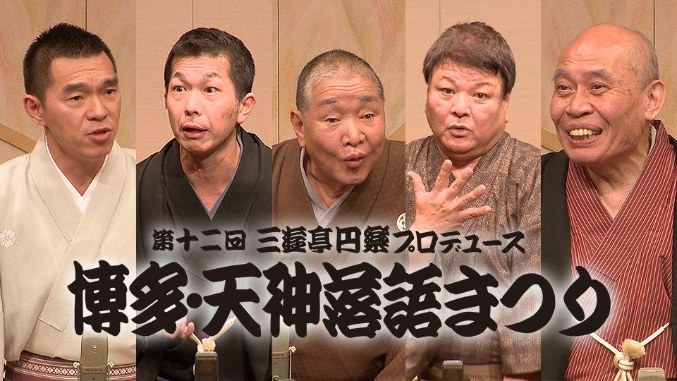 『コクーン歌舞伎「佐倉義民傳」』 4/6(土)午後5:00⇒ https://bit.ly/2FMA