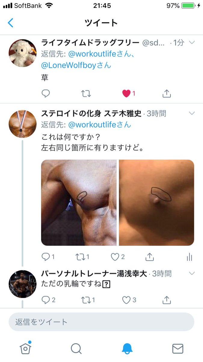 ステロイド エドワード 加藤 JIN(ジン)の筋肉はステロイドを使っている?サプリや年収、師匠も調べてみた!