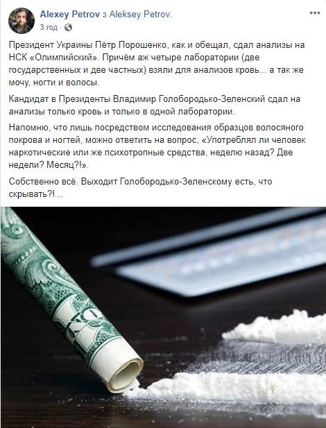 Владимир Кличко предлагает Порошенко и Зеленскому сдать анализы в WADA. Он уже отправил запрос - Цензор.НЕТ 5868