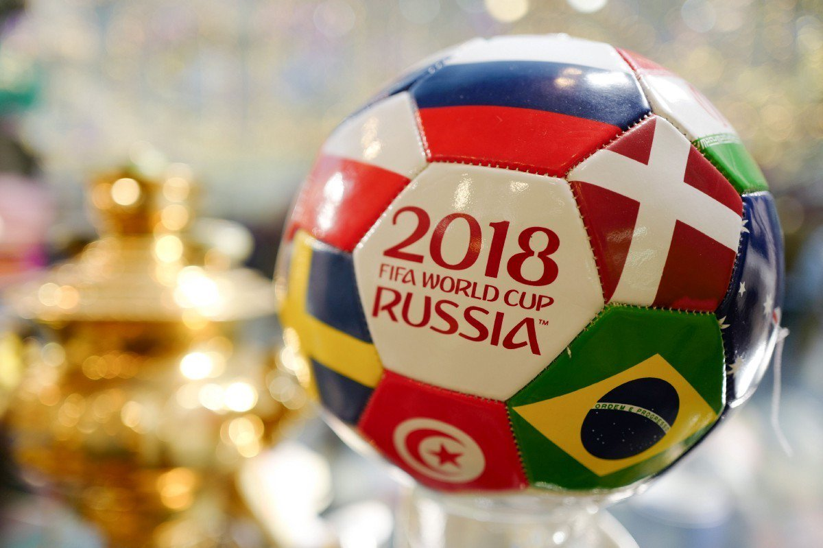 Собачками смешные, картинка чемпионата мира по футболу 2018