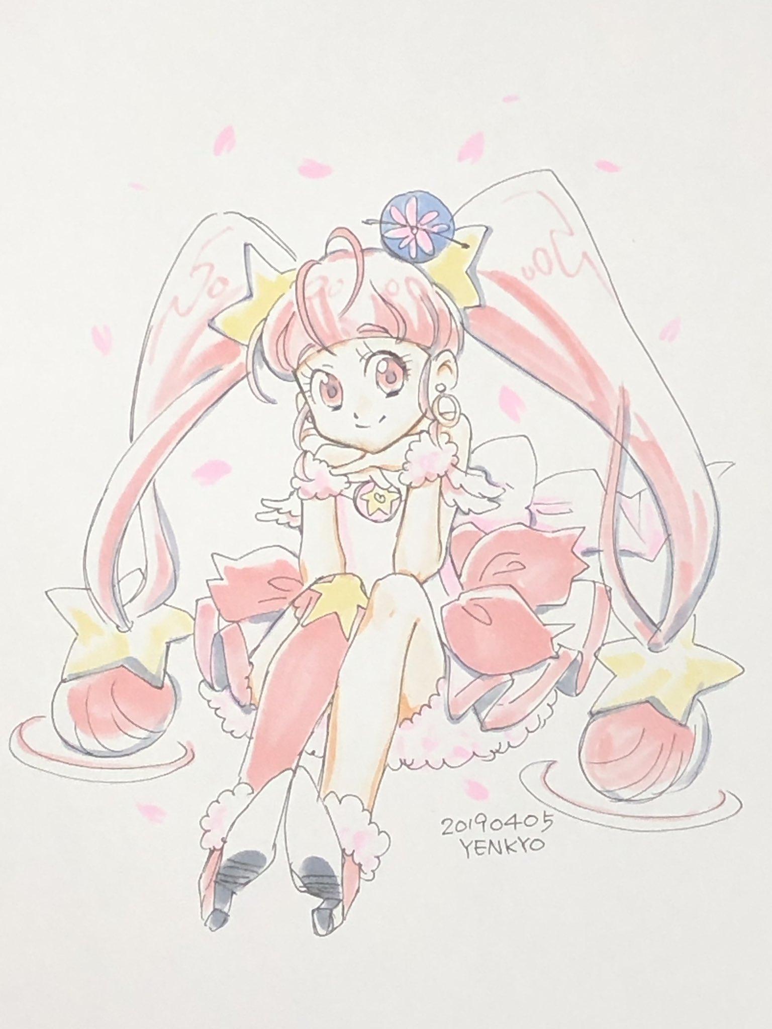 yenkyo@レイフレJ13 (@yenkyo)さんのイラスト