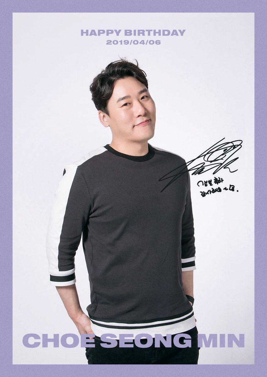 "[#2019HBD] 오늘, 4월 6일은 최성민의 생일입니다. 최성민의 생일을 축하해주세요 :-) ""생일 축하 감사해요~!"" #최성민 #ChoeSeongMin #HAPPY_SEONGMIN_DAY"