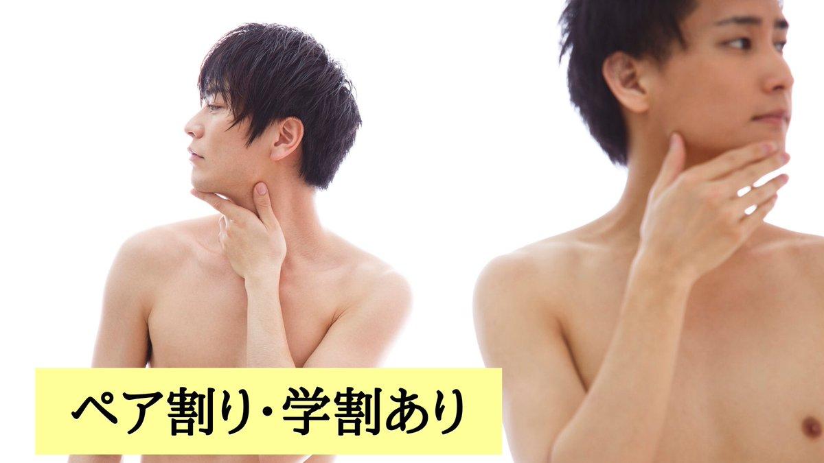 香川県丸亀市にあるMen's脱毛専門店『メンズ7 』です。痛みのないシルキー脱毛機での美白と毛穴引き締め!オシャレな男性はムダ毛0ひげ脱毛トライ初回¥3,240WEBご予約は365日24時間受付中…#Mens7 #ムダ毛0 #オシャレ男性