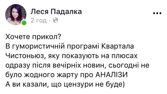 Зеленский представит свою команду до дебатов, - Разумков - Цензор.НЕТ 356