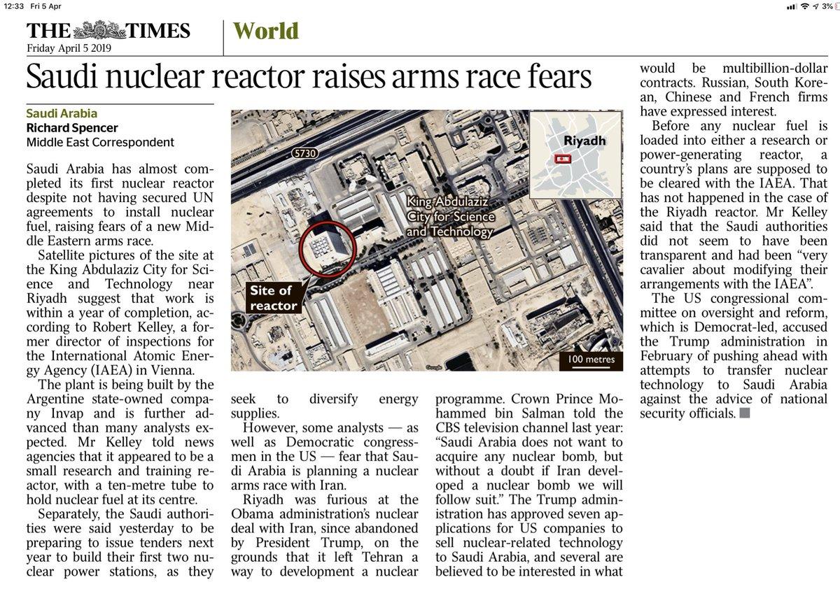 أول مفاعل نووي سعودي يشارف على الانتهاء  D3ahgOqW4AI-8Oq