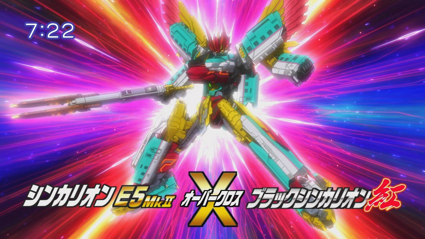 オーバークロス #shinkalion https://t.co/dUdM0ijldv