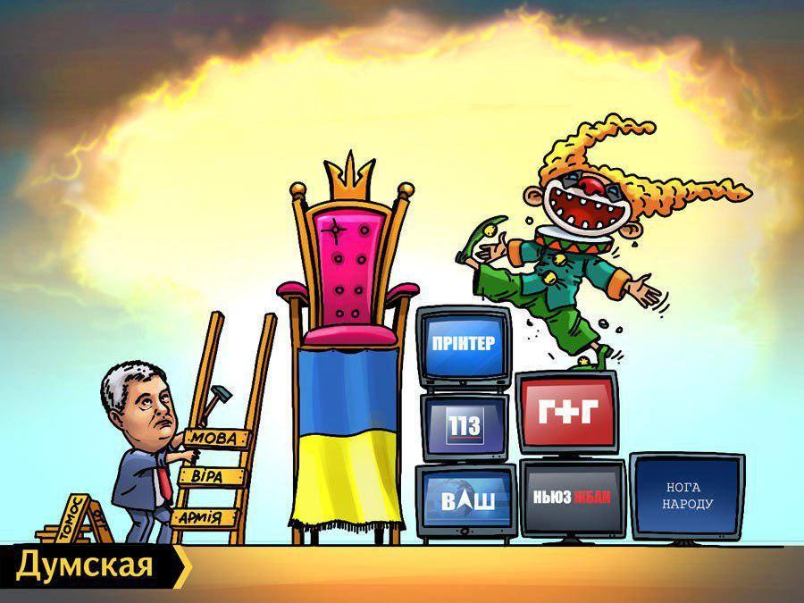 Картинки, прикольные картинки выборы на украине