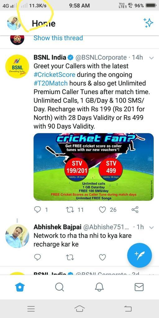 BSNL India on Twitter:
