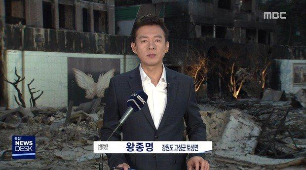 カイカイ livedoor 韓国 [B! 韓国]