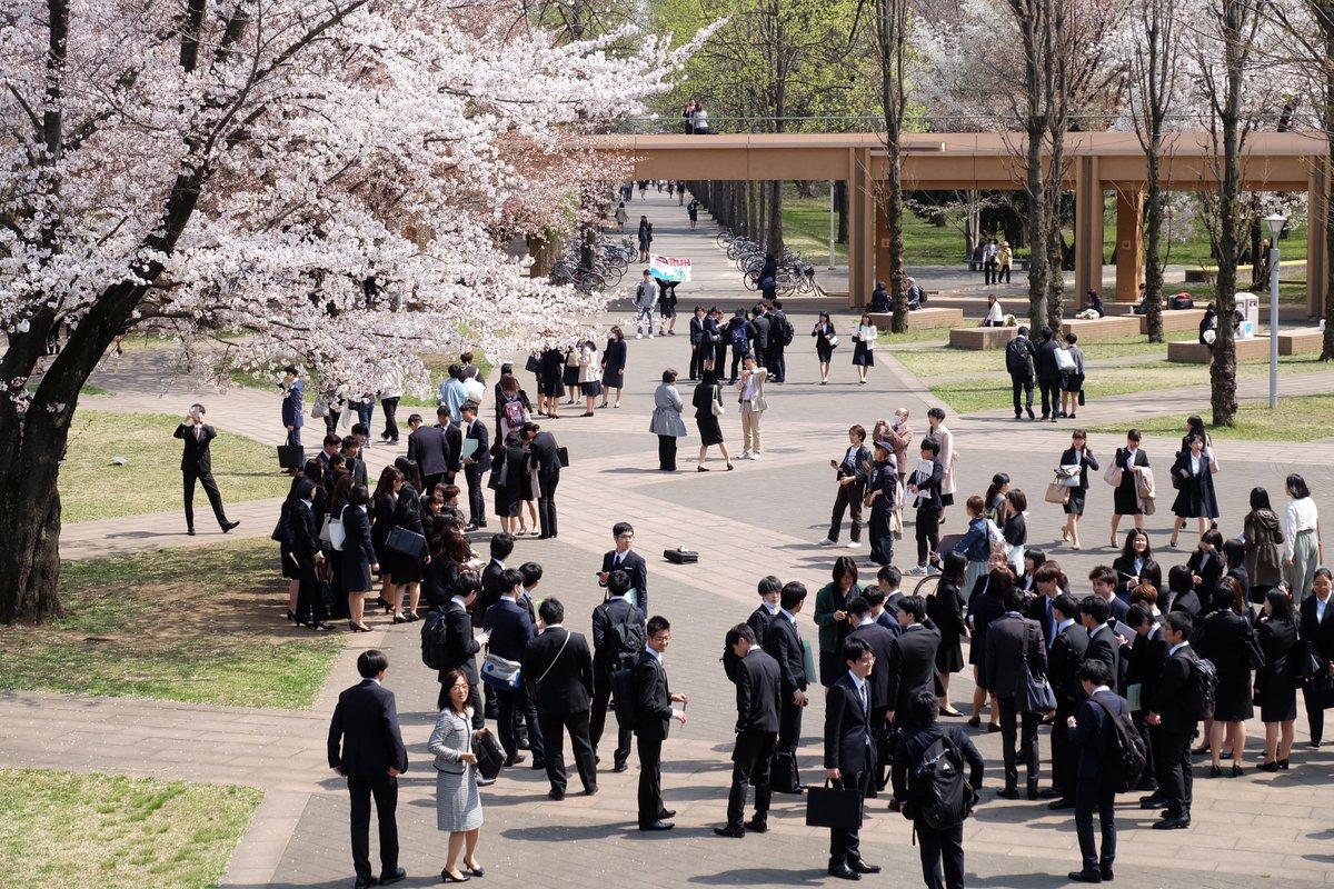 """東京外国語大学, TUFS on Twitter: """"【トピックス】4/6、2019年度入学 ..."""