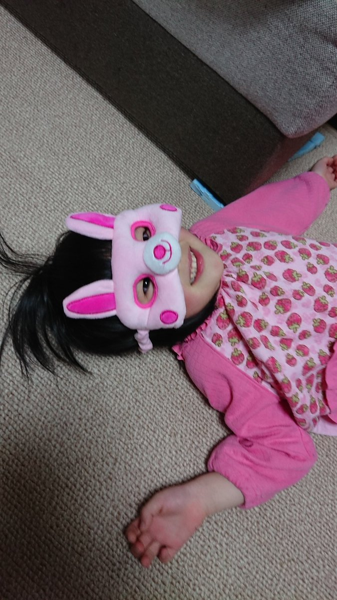 test ツイッターメディア - このウサギのお面?みたいなやつも可愛くて買っちゃった! #ダイソー #これは200円だった https://t.co/5pXHFogvn8