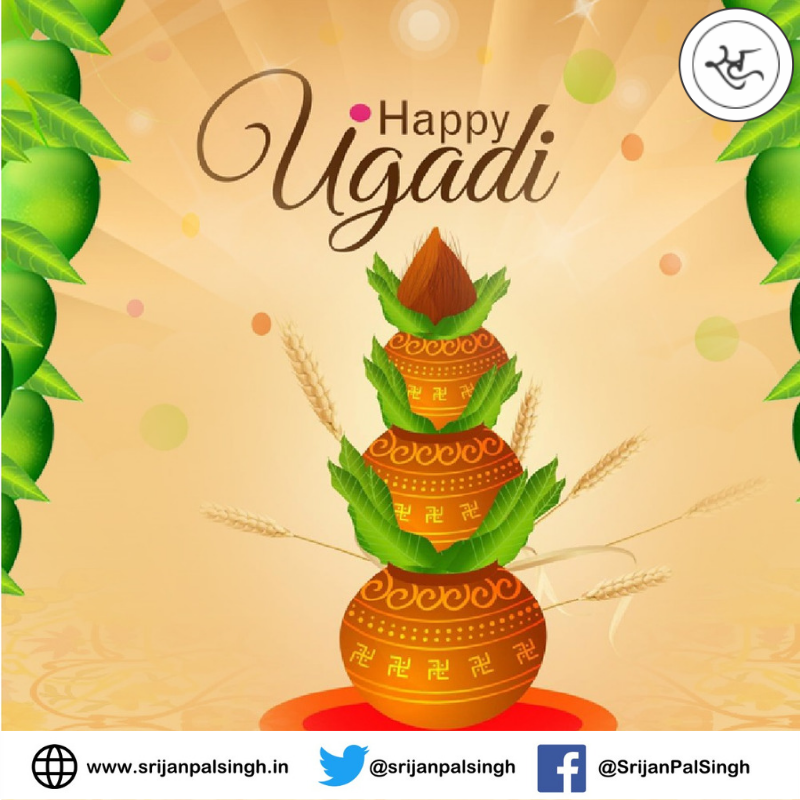 Celebrating #Ugadi a festival celebrated all across the Deccan regions of India with much fun and fervour. The word Ugadi has originated from the Sanskrit words - 'yug' means era and 'aadi' means beginning. So it marks the beginning of the new era. #6April  #HappyUgadi2019pic.twitter.com/nblOdeYltE