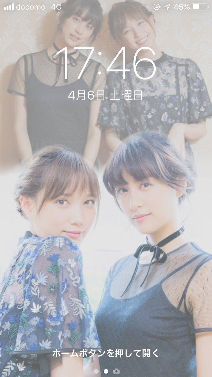 P54 model  本田翼 × 山本美月 新木優子 × 小松菜奈 広瀬