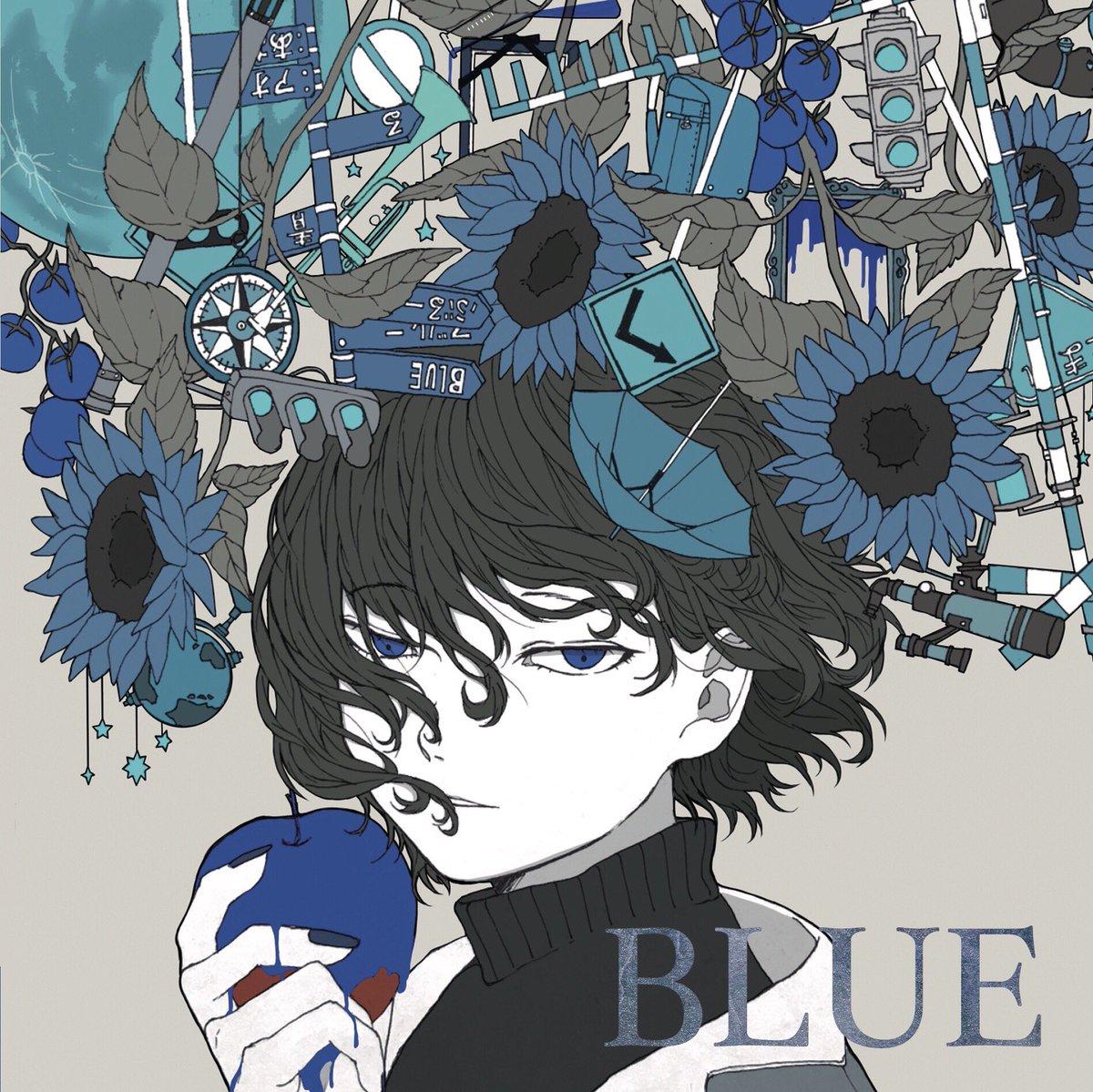 【NEWS】 るのコンピ、詳細&ジャケット公開です! ・タイトル&アーティスト『BLUE』 by  ルノツドイ・ジャケットアートワーク白咲まぐる(@maguru_white) VOCALOID