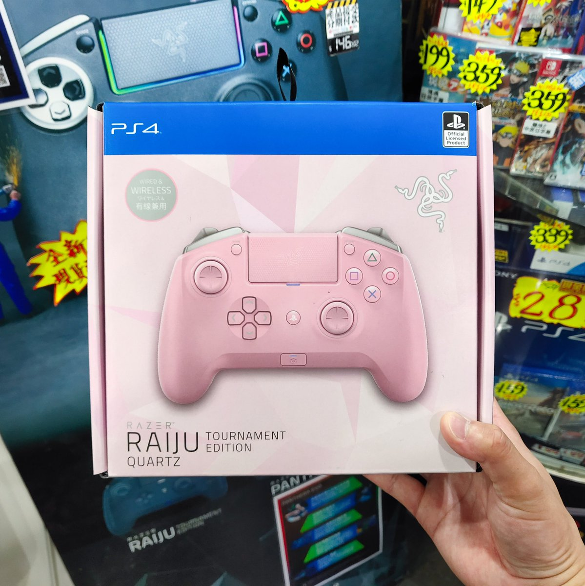 Richard Lai On Twitter New Toy Razer Raiju Quartz The toy plush has a soft body, plus a sturdy base filled with beans, perfect for cuddling or display as a collectible. toy razer raiju quartz