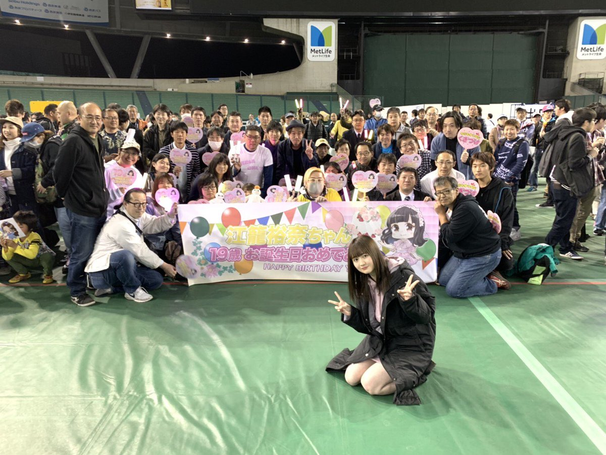 SKEの天使・江籠裕奈ちゃんを支える精鋭がこれだ!