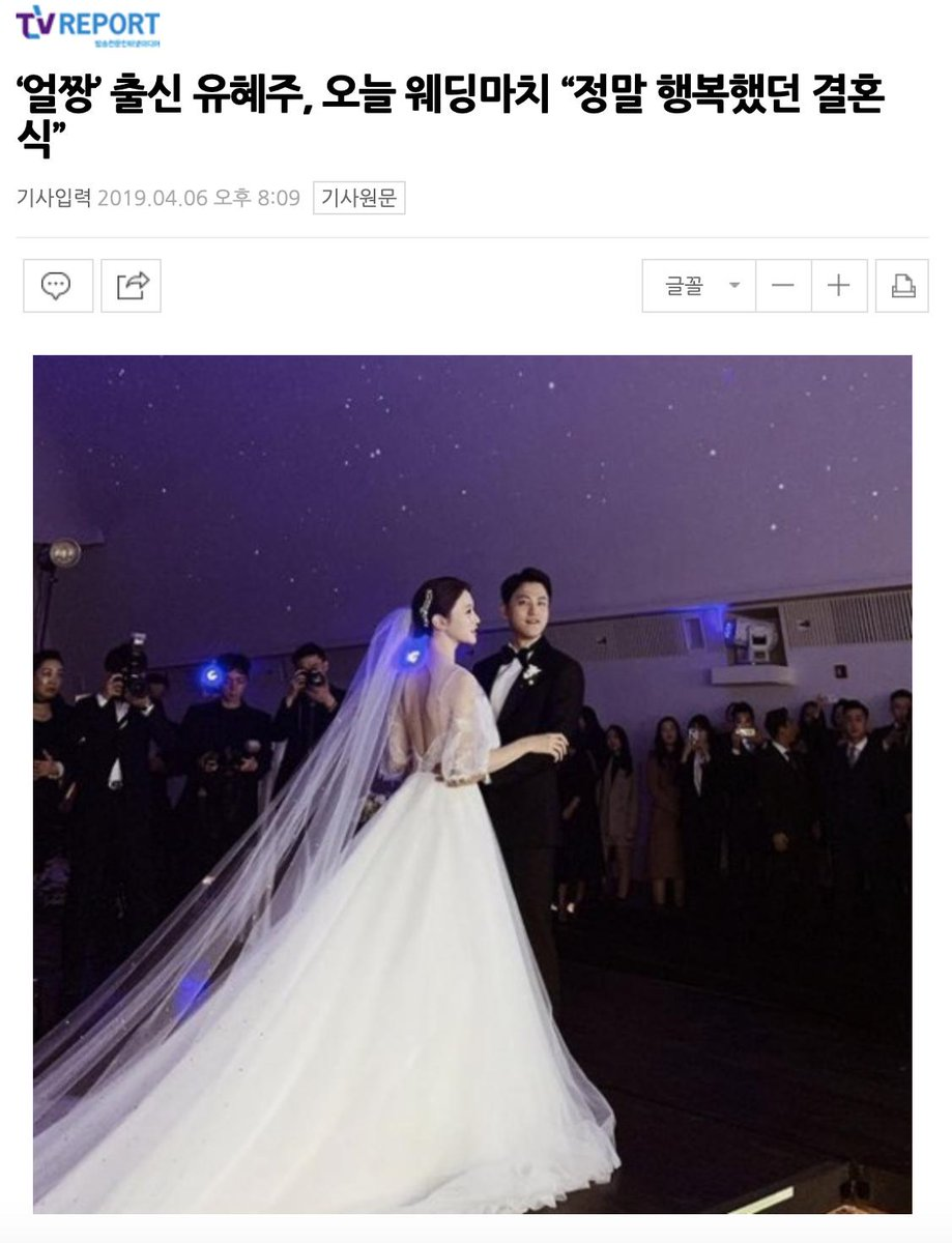 ulzzang married on JumPic com