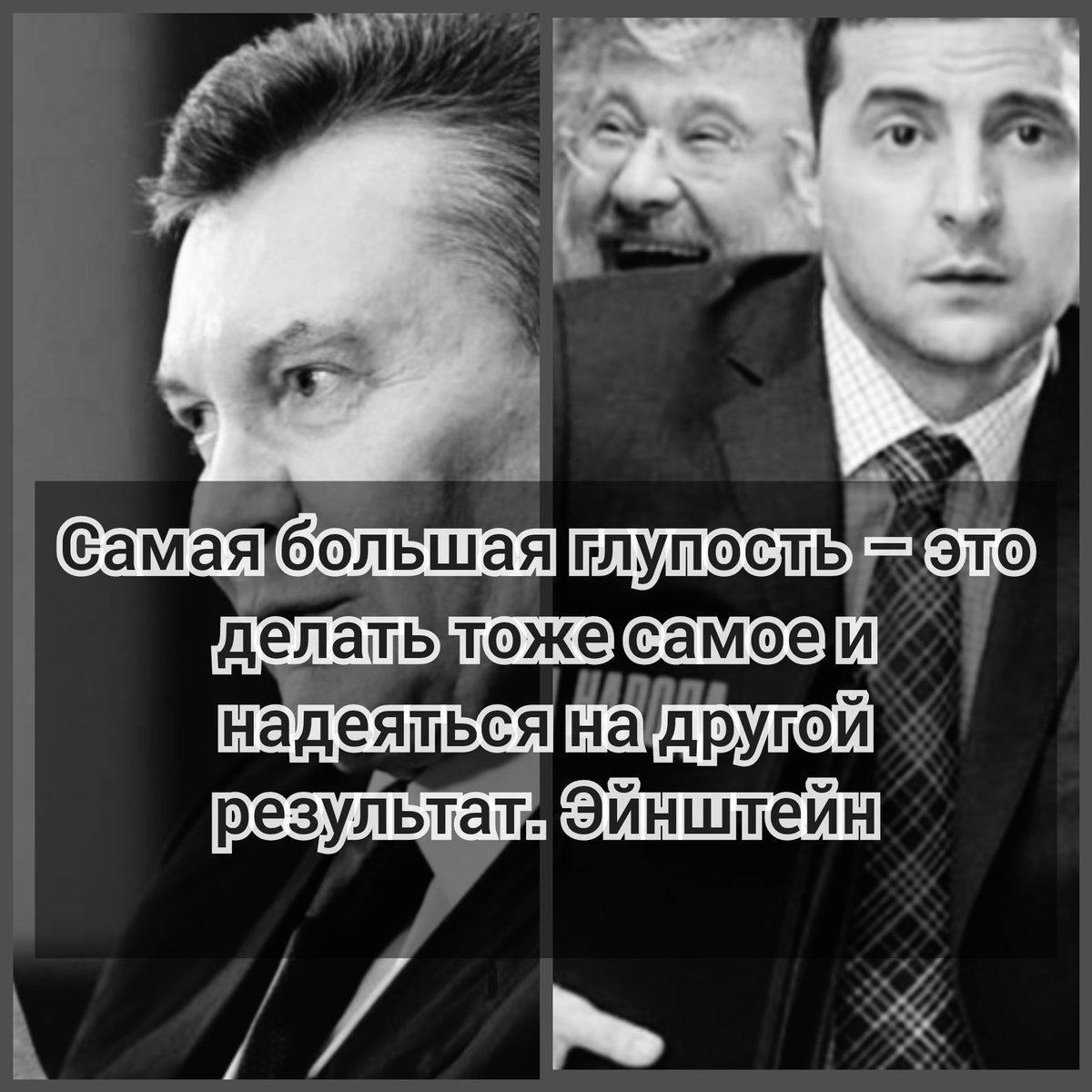 Українці мають бути впевнені, що Президентом і Верховним Головнокомандувачем не стане людина з наркотичною або алкогольною залежністю, - Порошенко - Цензор.НЕТ 9732