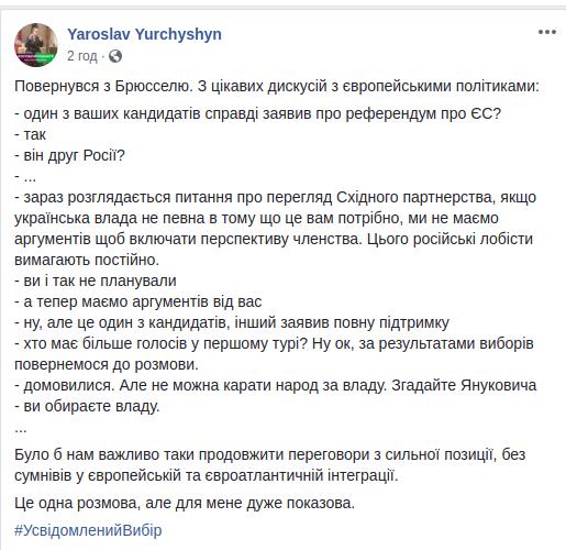 Зеленський представить свою команду до дебатів, - Разумков - Цензор.НЕТ 1404