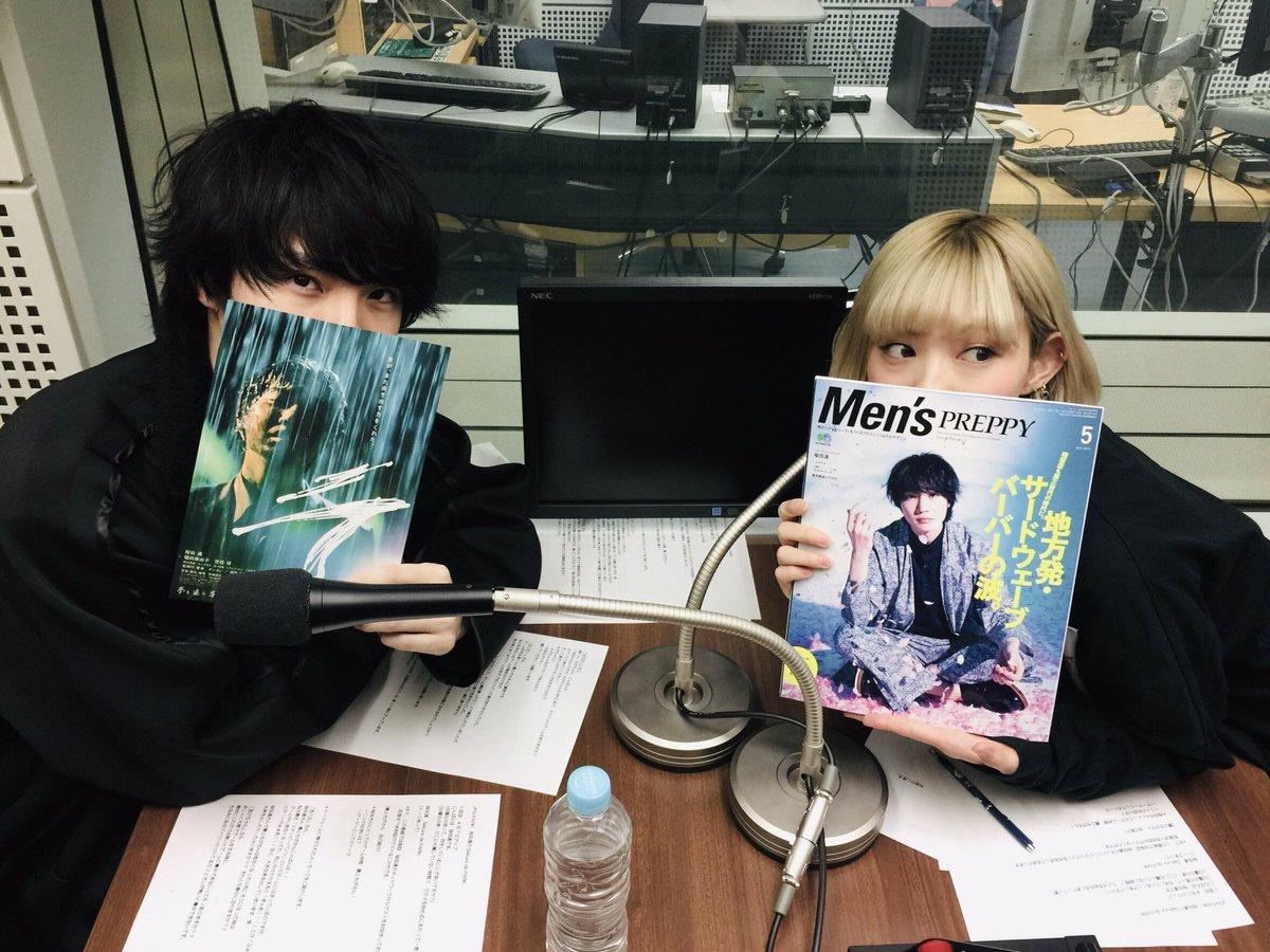 桜田 通 ラジオ