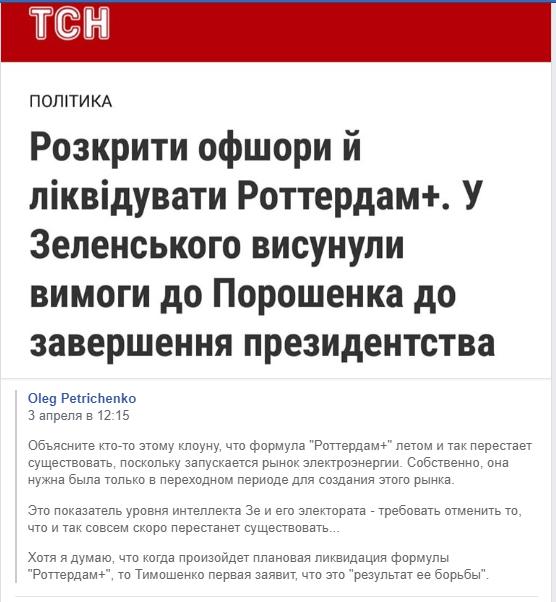 Украинские олигархи и политики регистрируют свой бизнес в Украине на Кипре - Цензор.НЕТ 3117