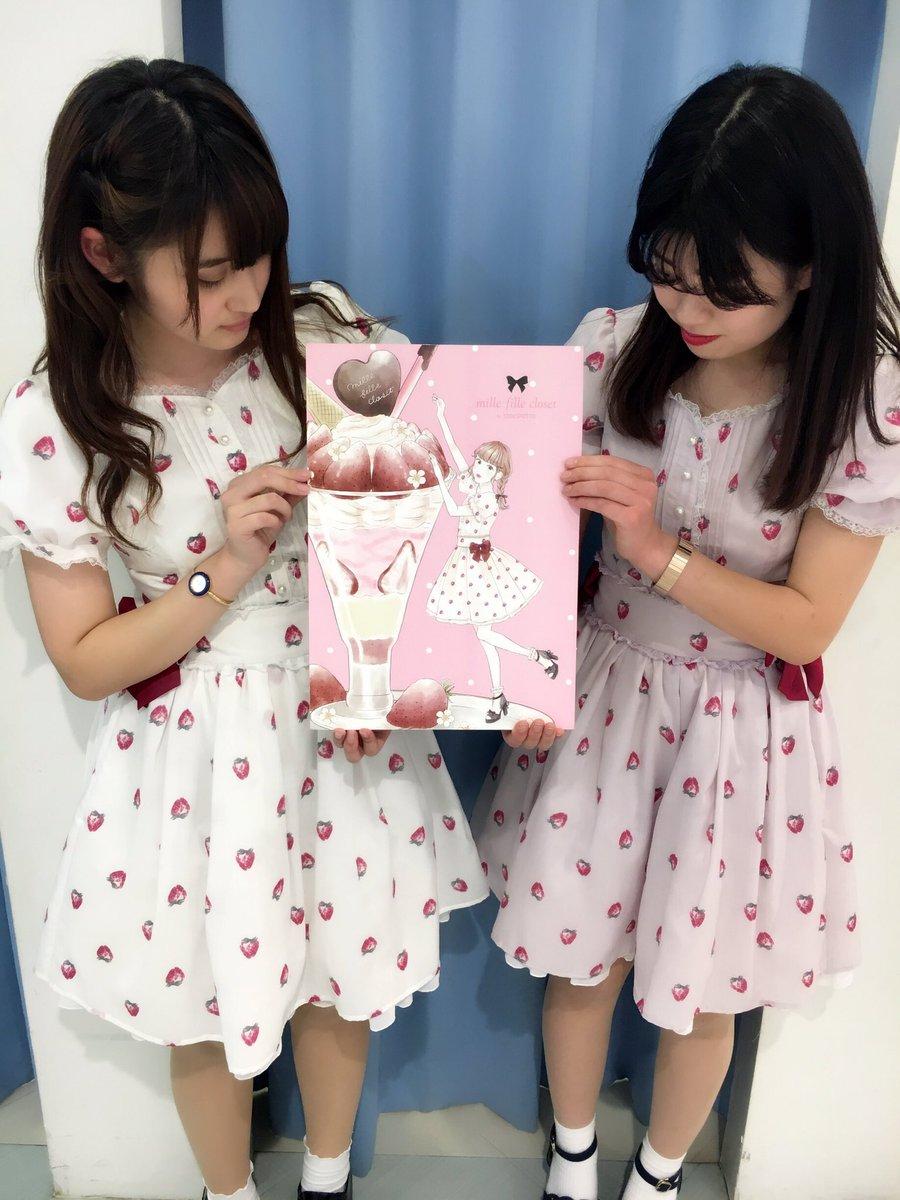 🍓ミルフィーユクローゼット🍓  Melty Strawberry ブラウス ¥11,664(税込)  Melty Strawberry スカート  ¥13,824(税込)  ワンピ風に着て頂けます🧸💕 まだ、在庫ございます✨✨  ぜひ、いらして下さい🥰❤️  #LODISPOTTO #さんちか #ミルフィーユクローゼット