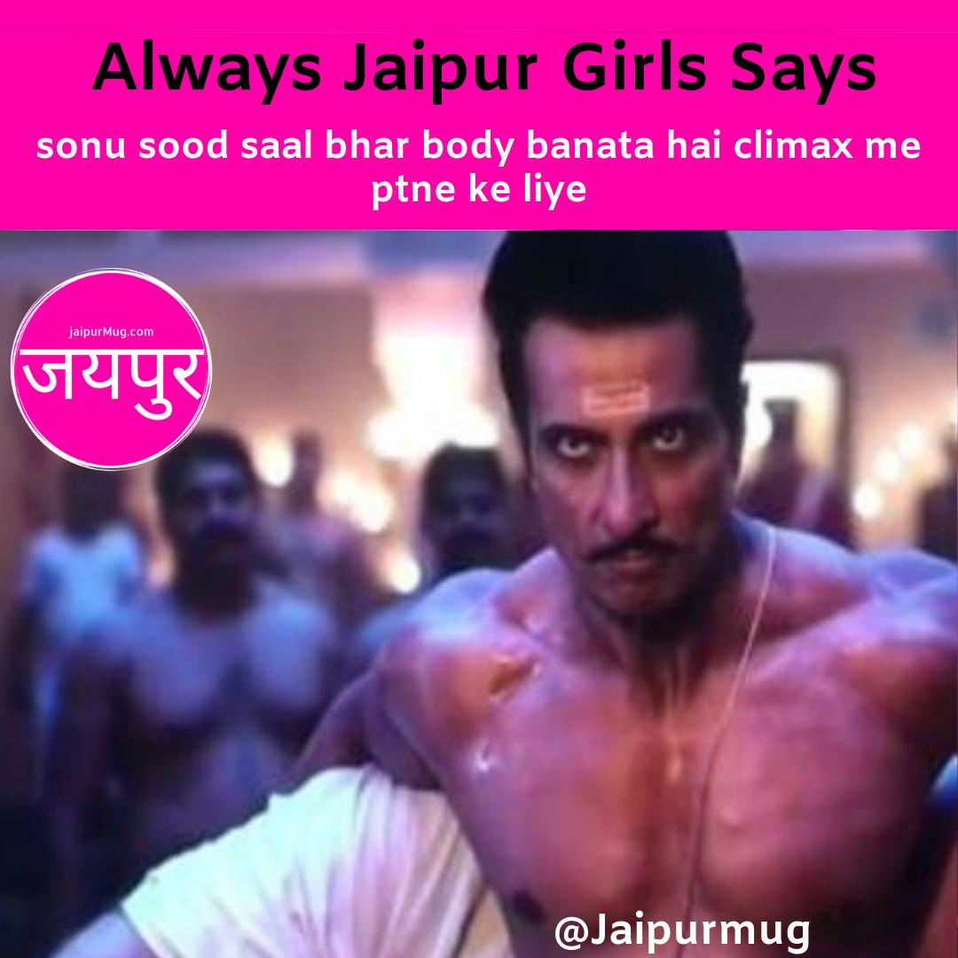 Jaipur Girls Be Like  #jaipur #meme #memes #aprilfool #jaipurgirls #girls #movies #jaipurmug #jaipurcity #rajasthan #gags  #comedy #memeoftheday #justforfun #laughs #jaipurmemes pic.twitter.com/Lklwb2mm91