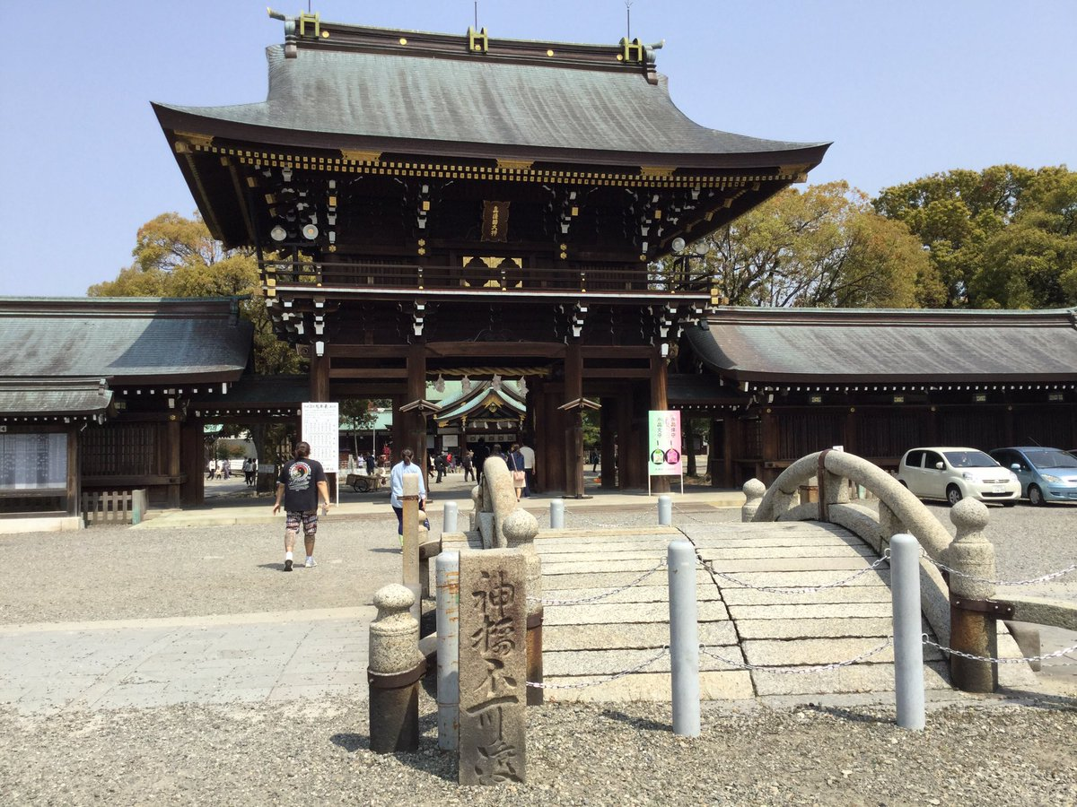 真清田神社来ました!昨年に就職の祈願した時のお礼と、転職するお詫びと、再就職の祈願に来た