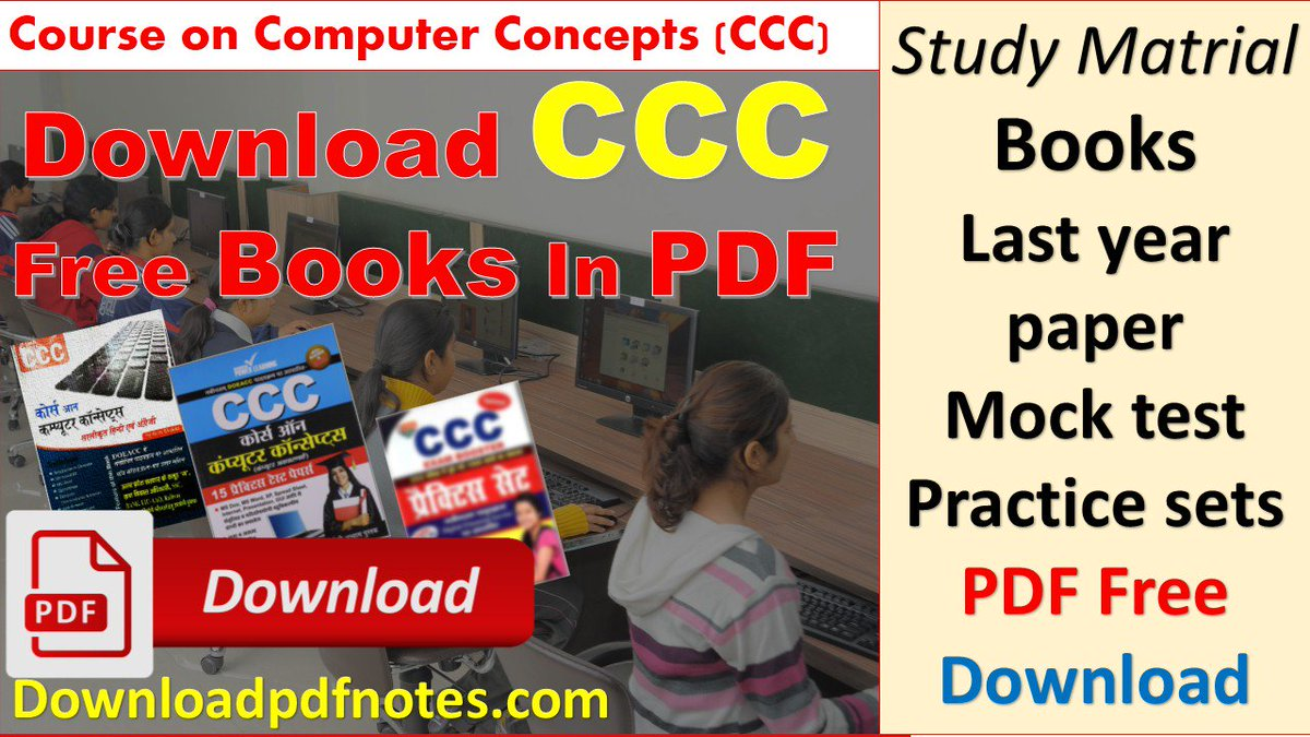 PDF] Latest Edition CCC Study Material, Books, practice sets
