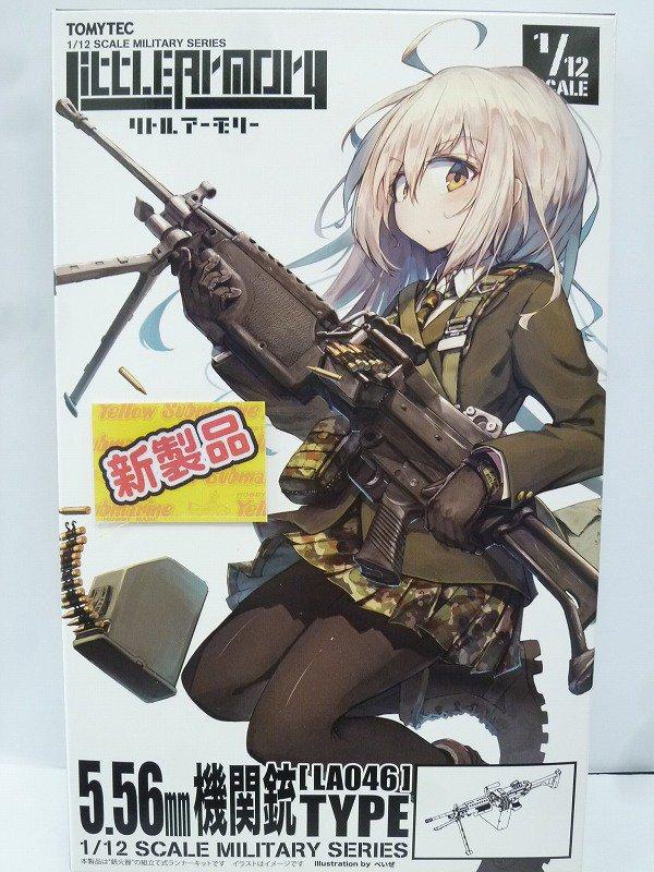 リトルアーモリー LS01 89式小銃  豊崎 恵那 ミッションパック プラモデルに関する画像10