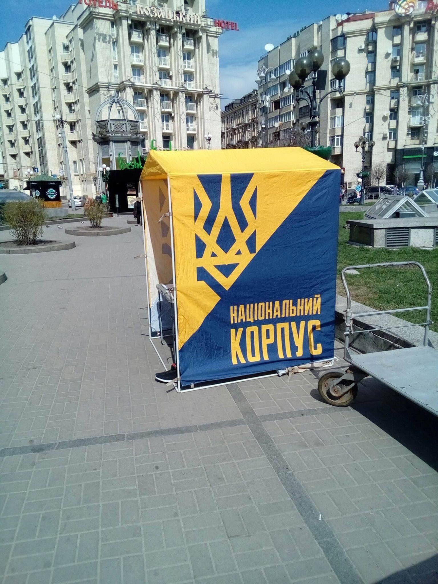 """Поліція затримала активіста """"Відсічі"""" за агітацію на Майдані - Цензор.НЕТ 9085"""
