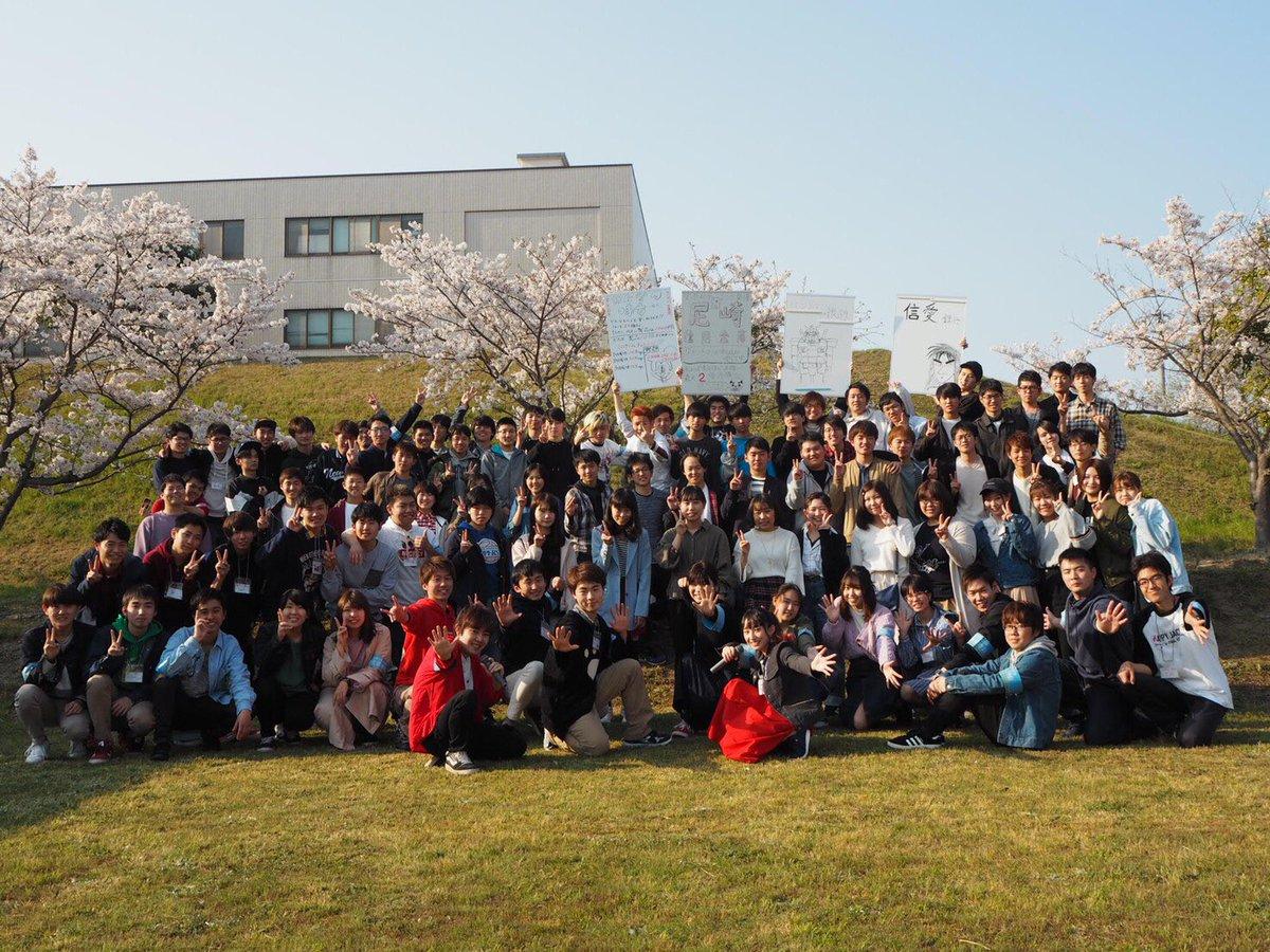 大学 九州 工業