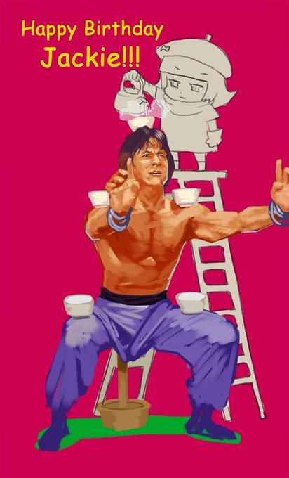 Happy Birthday Jackie Chan!!!