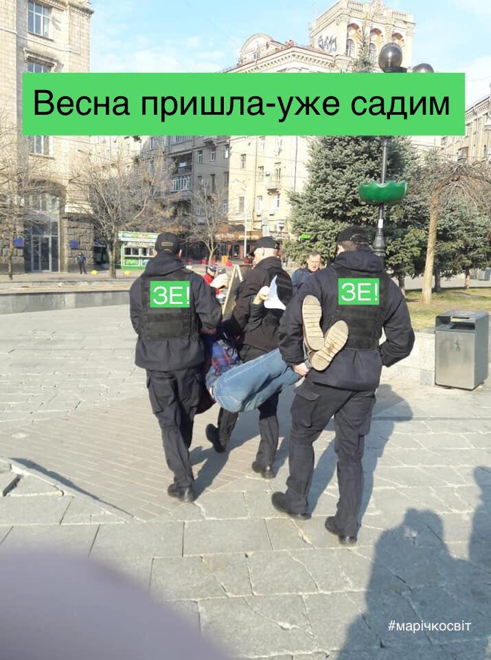 """Поліція затримала активіста """"Відсічі"""" за агітацію на Майдані - Цензор.НЕТ 8925"""