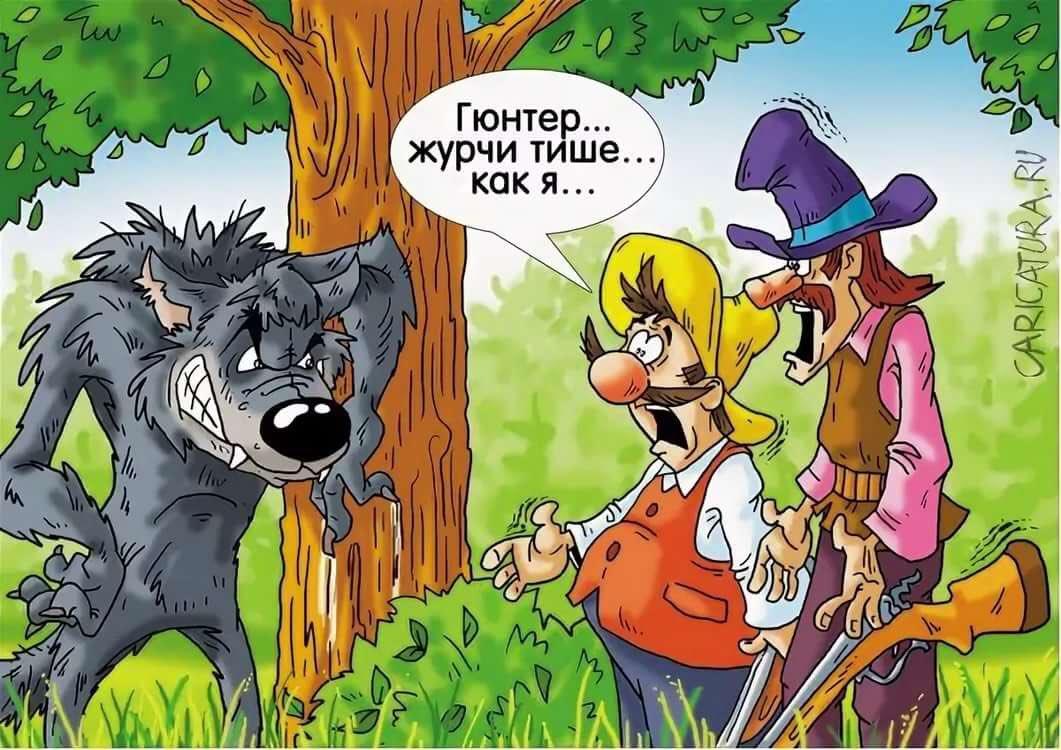 Новый год, смешная картинка про красную шапочку и волка