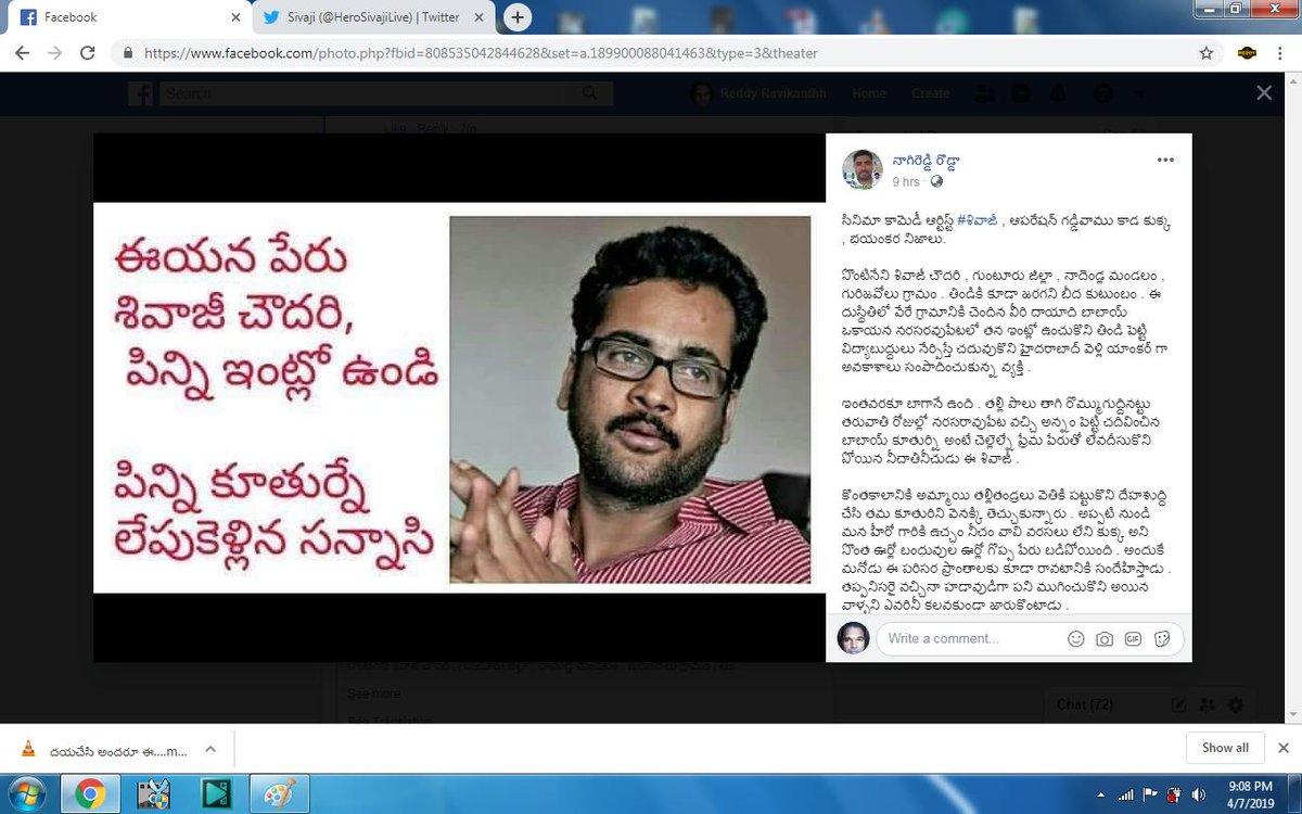 REDDY Ravikanthh (@REDDYRavikanthh) | Twitter
