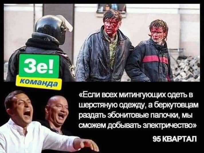 Зеленский встретился со студентами, с которых в 2013 году начался Евромайдан - Цензор.НЕТ 4475