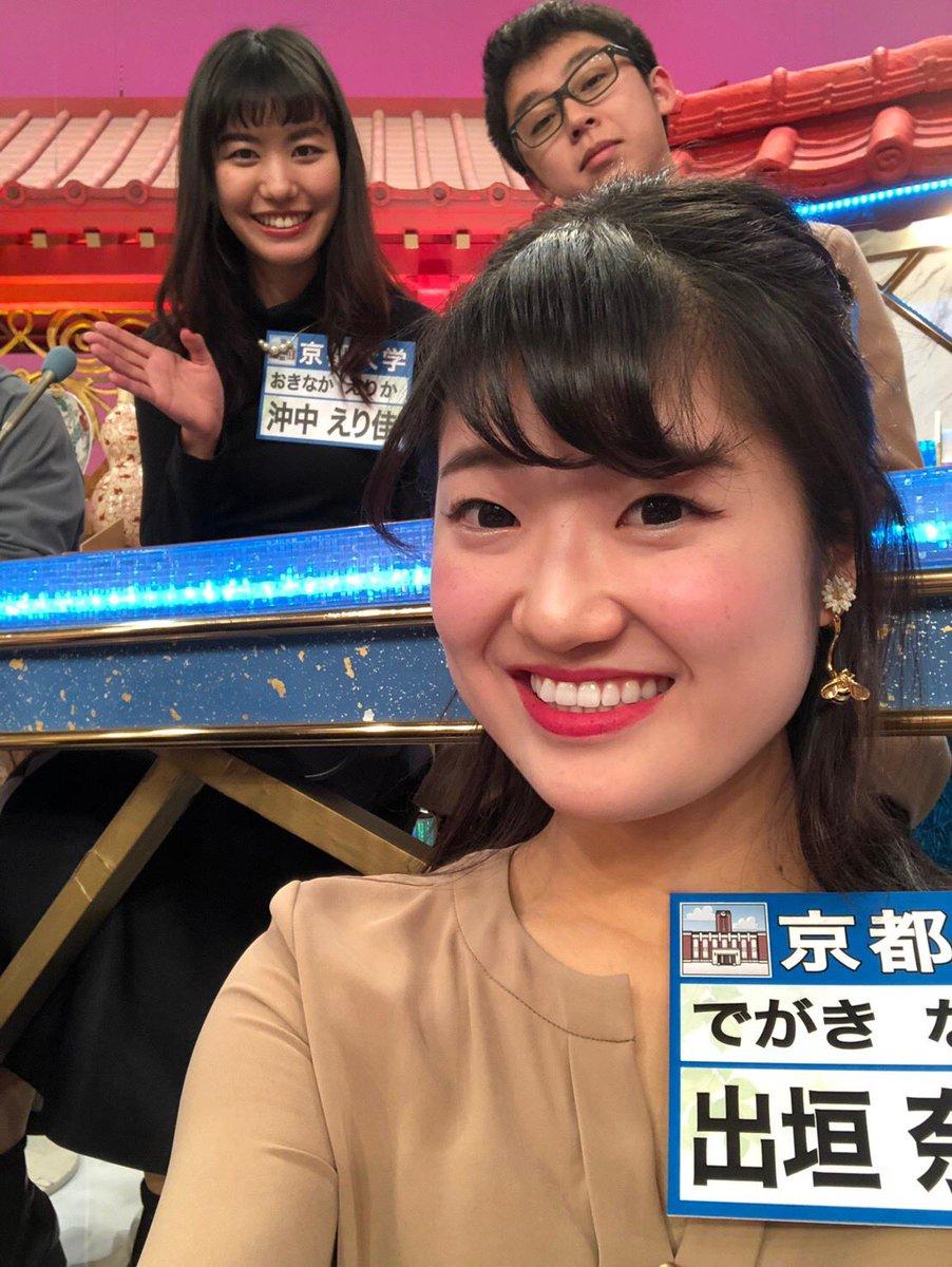 さんまの東大方程式 東大vs京大 東大方程式 フジテレビpic.twitter.com/scsnG8jGfF