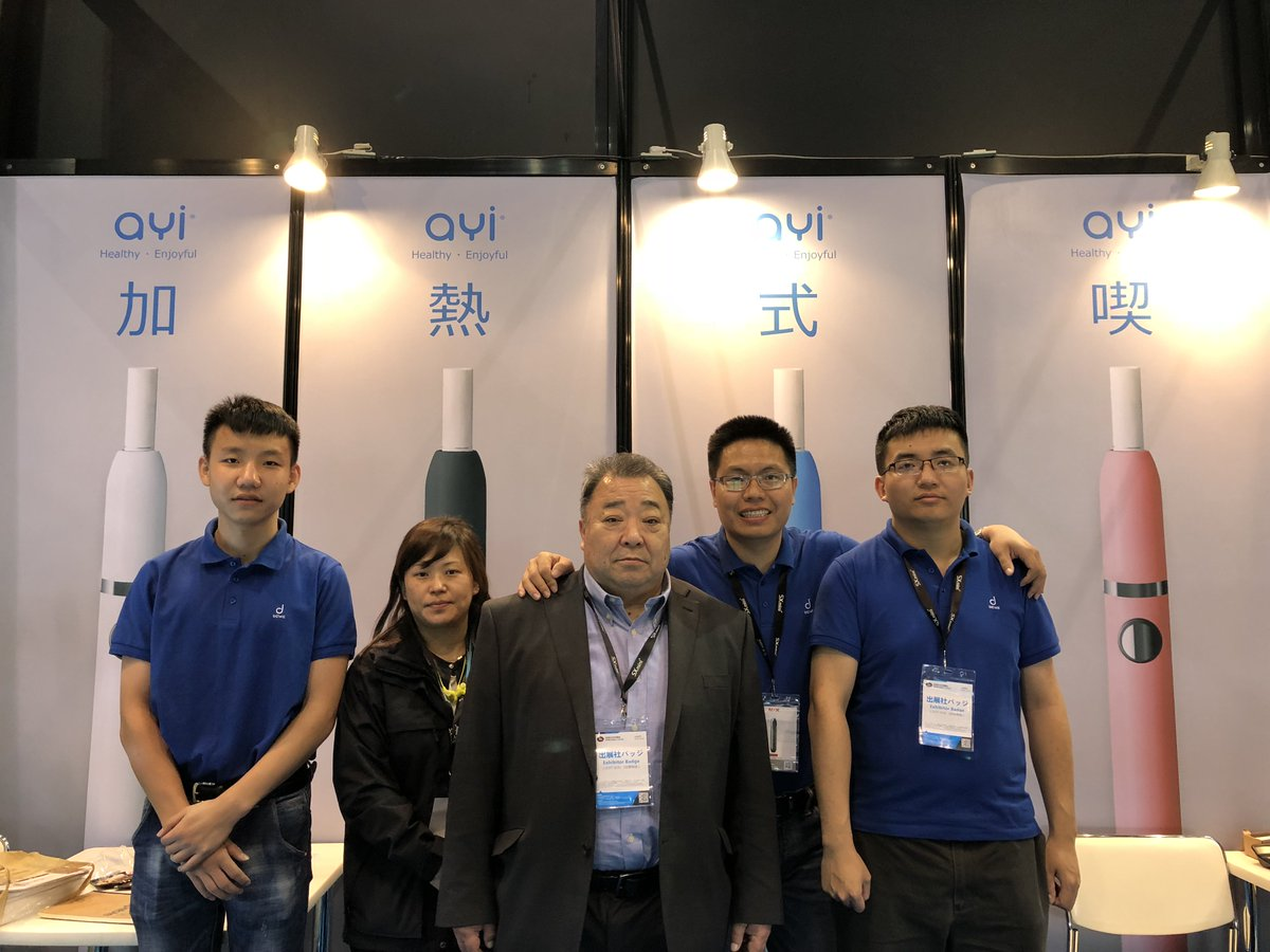 Hello, my friends, This is our Osaka Vape Show booth and we will wait for you at IECIE 2019 and would you schedule us a visit plz ?  SHENZHEN IECIE 14th-16th, April Booth Num. 6A68  Any question or problem , skype/whatsapp/wechat Bruce Doo via +8618503035390 plz ?