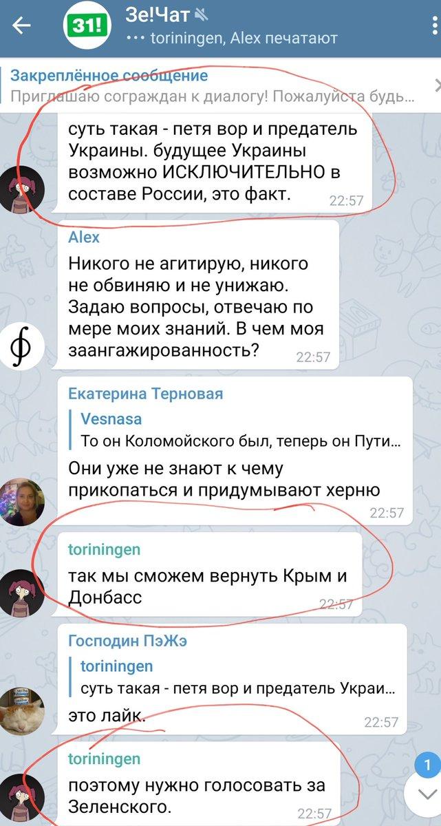 У Зеленского рассказали о сотрудничестве с юристом Коломойского - Цензор.НЕТ 7833