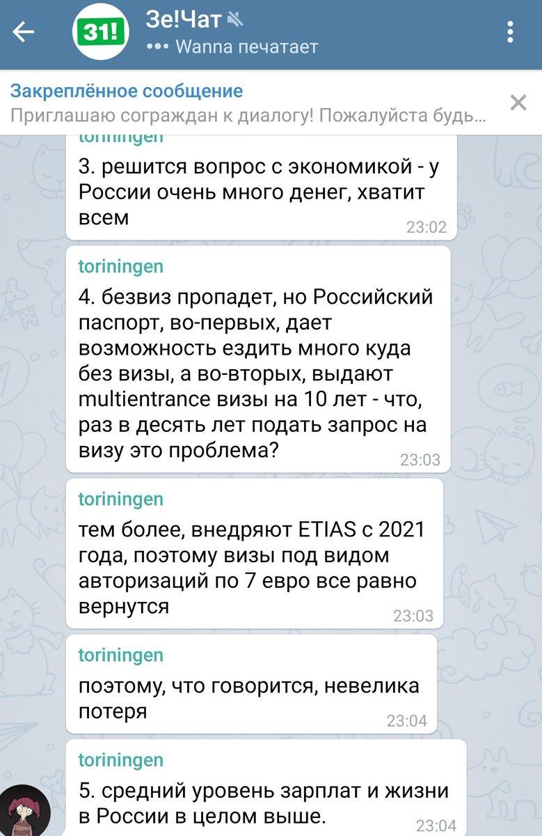 Адвокат Коломойского Богдан не влияет на взгляды Зеленского, - штаб - Цензор.НЕТ 1111