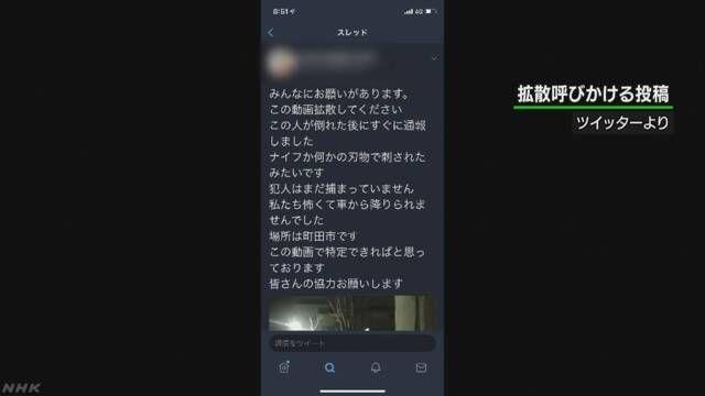 画像,いつぞやの町田動画事件。軽犯罪法違反の疑いで書類送検。/「人が刺された」うその動画投稿 男女4人が書類送検へ | NHKニュース https://t.co/xd…