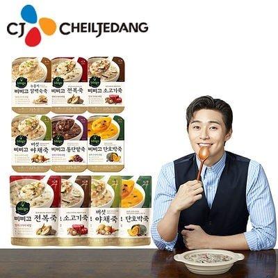 Park Seo Joon for Korean Food giant, CJ Cheiljedang (bibigo