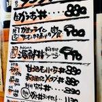 kakiyano_kakiyaのサムネイル画像