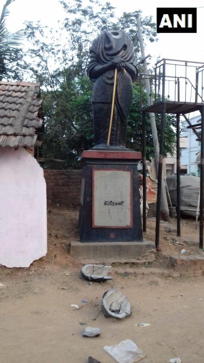 Pudukkottai District on JumPic com