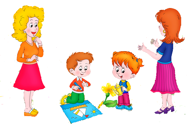 Картинки для детей на прозрачном фоне воспитатель