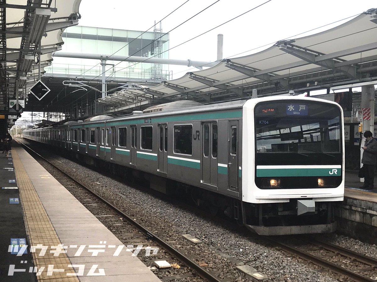 E501号線