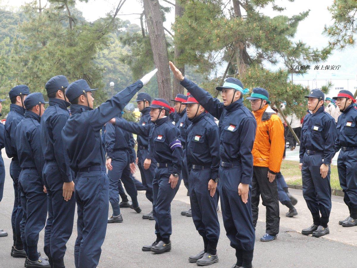 【RT希望】海上保安学校のようす消防訓練の様子をご紹介します!#海上保安庁 #海保 #海猿 #トッキュー #巡視船 #巡視艇 #飛行機 #ヘリコプター #学生 #入学 #就職 #公務員 #就活 #京都 #消防 #訓練